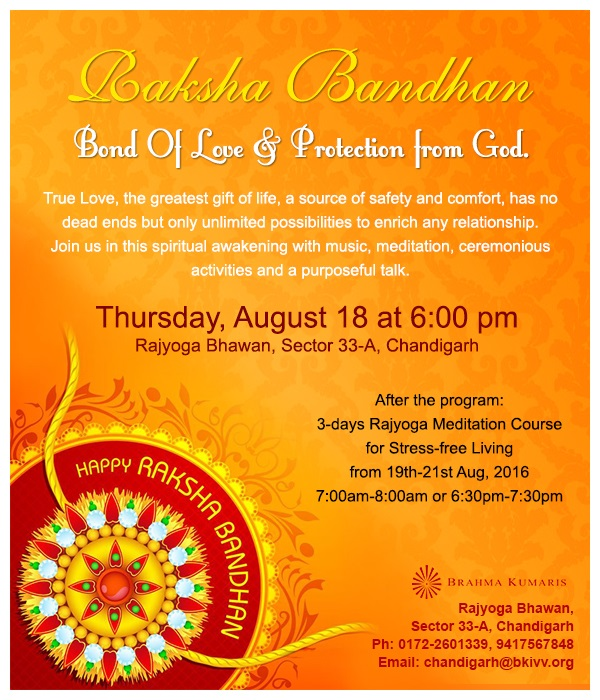 BK_RakshaBandhan2016 invitation to raksha bandhan program on 18th aug, at 6 00 pm,Raksha Bandhan Invitation Messages